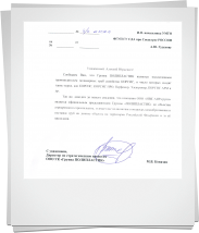 Письмо от Полипалстика 2